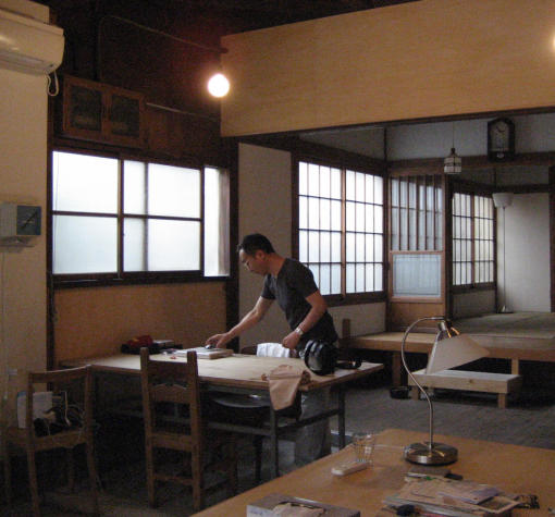 About Japan: A Teacher's Resource Home interior Japan