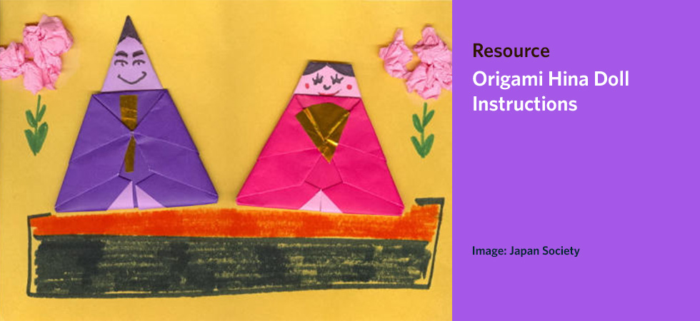 Origami Hina Doll Instructions