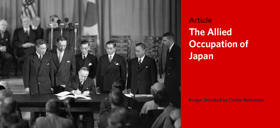Japanese History/The American Occupation of Japan
